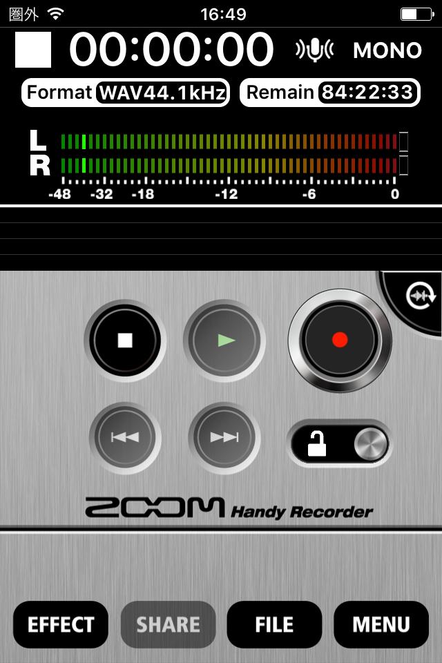 zoom HandyRecorder
