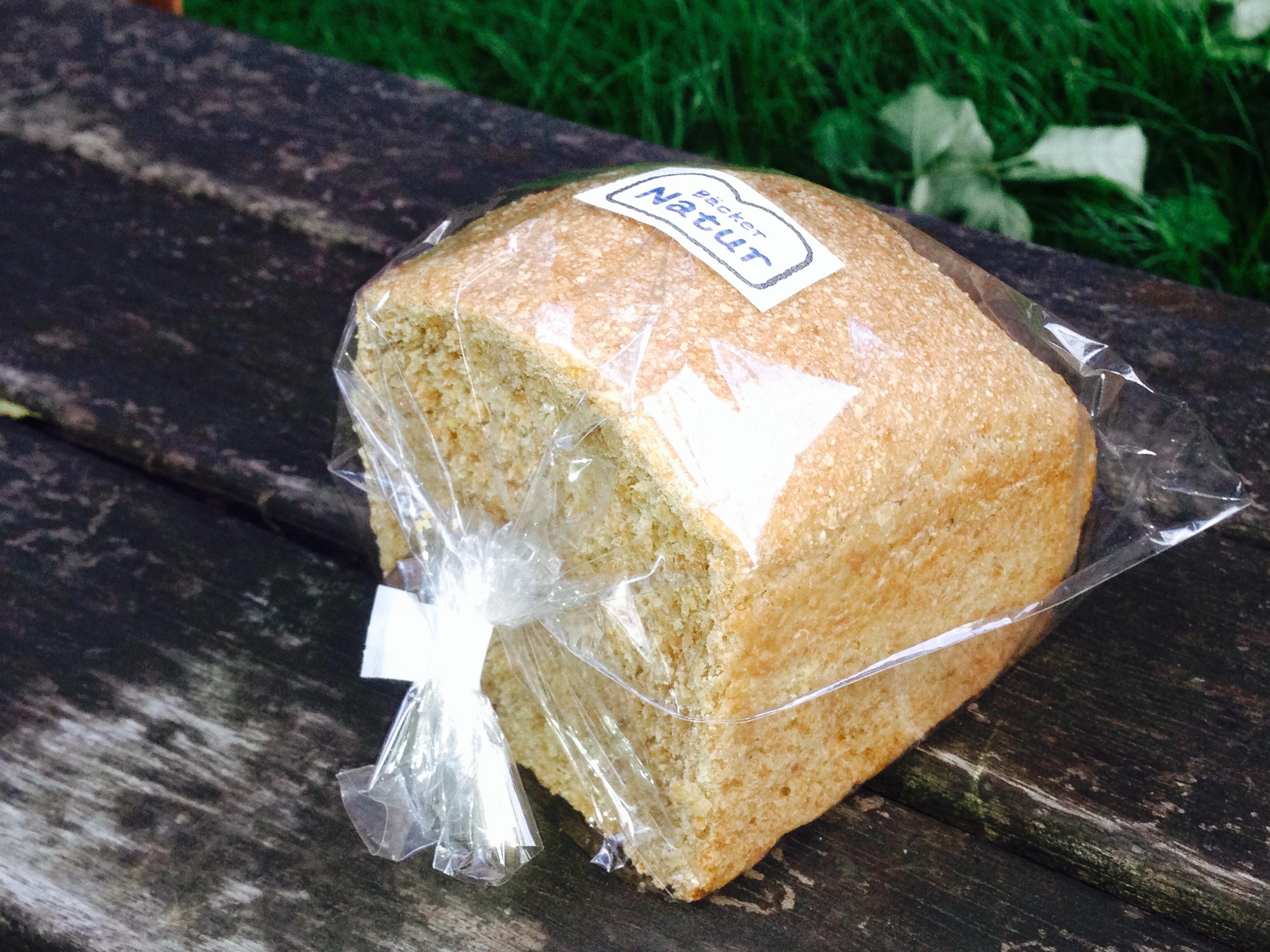 ベッカーナチュレ 全粒粉100%パン
