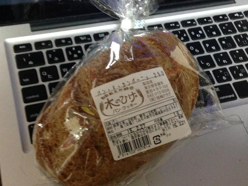 木のひげ パン カンパーニュ