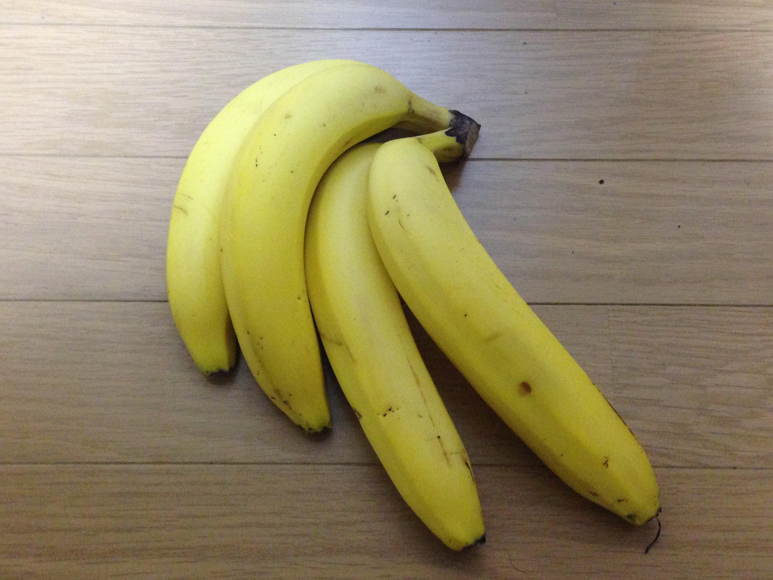 有機JAS バナナ インカバナナ