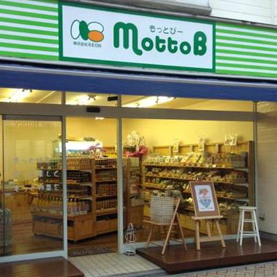 MottoB(もっとびー)