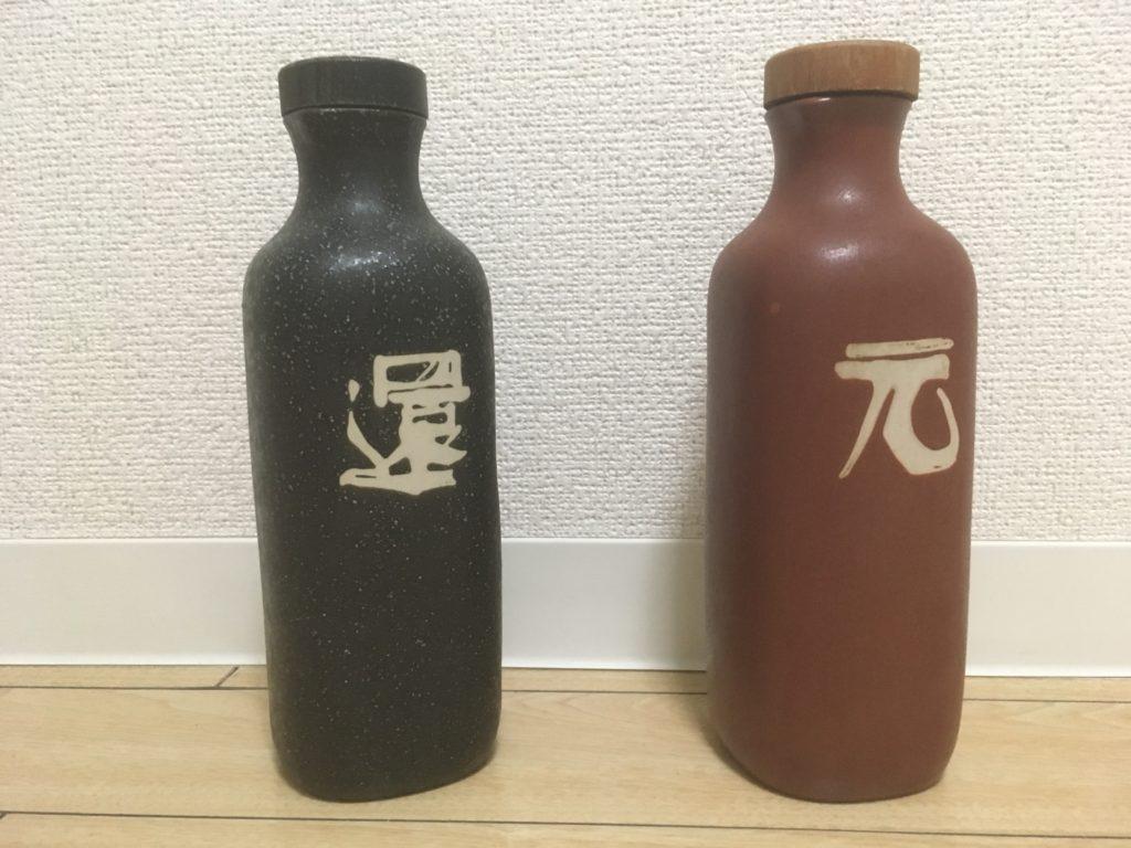 還元くん(ありがとうボトル)